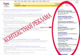 Современные решения в области контекстной рекламы, «Webpromotion»