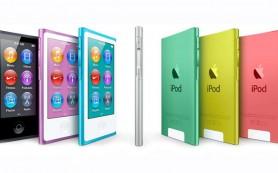 BOUTIQUE.RU – возможность приобрести модные аксессуары для IPAD и IPHONE APPLE по доступной стоимости