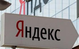 Специалисты Яндекса поделились подробностями распространения вируса OMG на Facebook'е