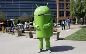 Google оставил пользователей старых версий Android без поддержки в решении вопросов безопасности
