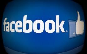 Facebook выпустила «лайт»-приложение для недорогих Android-смартфонов