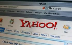 Yahoo выделит свою долю в Alibaba в отдельную инвестиционную компанию