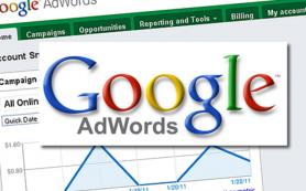 Появилась возможность оплаты услуг AdWords напрямую Яндекс.Деньгами