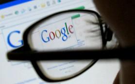 Google включил информацию о быстрых ответах в ежегодный фискальный отчет