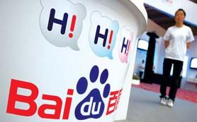 Выручка Baidu от мобильного поиска в 4 квартале 2014 года превысила выручку от поиска на десктопах