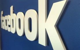 Facebook подвергся критике за ограниченный набор бесплатных сервисов в Internet.org