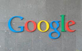 Старший вице-президент Google Алан Юстас покидает свой пост