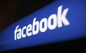 Специалист по маркетингу Facebook Мари Смит рассказала об использовании новых функций соцсети