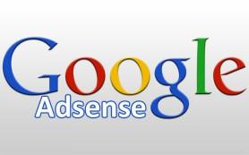 Google AdSense тестирует стрелки в центре рекламных блоков и узорчатый фон