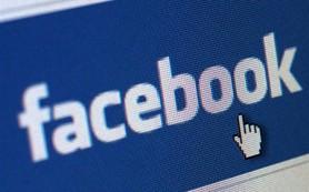 В Facebook скоро появится 360-градусное видео