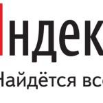 «Яндекс.Деньги» представили «Городские платежи» для оплаты услуг
