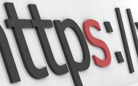 Почему Google игнорирует HTTPS?