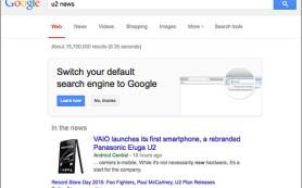 Google пытается вернуть пользователей Firefox