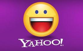 Yahoo исполнилось 20 лет