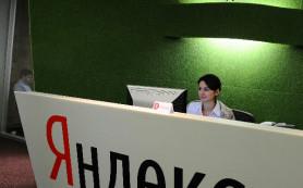 Около 0,4% всех запросов к поиску Яндекса связаны с поиском значений незнакомых слов