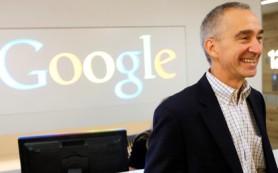 Финансовый директор Google решил уйти на пенсию