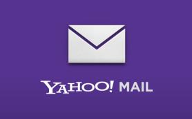 Yahoo Mail предлагает пользователям авторизацию без пароля