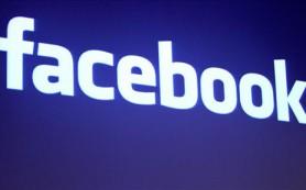 Facebook внедрил таргетинг на иностранцев