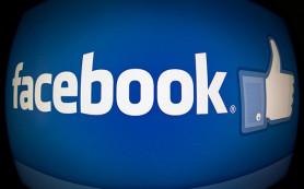 Facebook запускает денежные переводы между пользователями в Messenger
