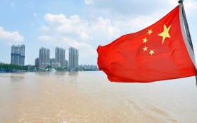 Yahoo закрывает подразделение в Китае