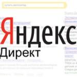 В Яндекс.Директе остановлены показы объявлений, связанных с прерыванием беременности