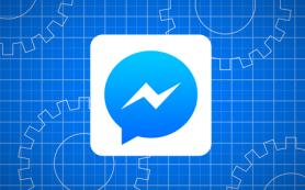 Facebook намерен превратить Messenger в полноценную платформу