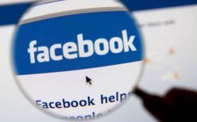 Ошибка в статистике Facebook привела к неправдивым показателям органического охвата
