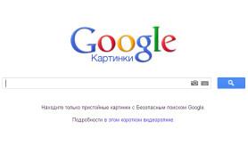 Google поможет найти потерянное устройство Android