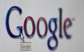 ЕС готовится предъявить Google обвинения по антимонопольному расследованию