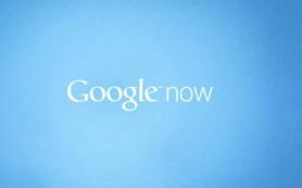 В Google Now добавили уведомления о новых «историях» в Google+