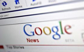 Google Новости теперь показывают, какие заявки на добавление сайта были отклонены