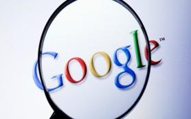 Google перенес некоторые серверы в российские дата-центры