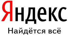 Яндекс выпустил антивирус для сайтов — Manul