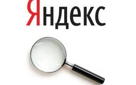 Яндекс запустил автообновление данных об организациях на геоинформационных сервисах
