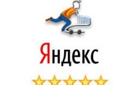 Яндекс.Маркет начал показывать скидки для всех категорий товаров