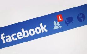 Facebook позволил пользователям выбирать, что будет в топе их новостной ленты