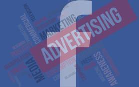 Facebook внедрил поддержку «глубоких ссылок» в рекламу установки приложений