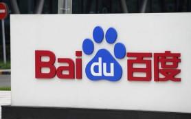 Baidu лидирует в мире по технологиям искусственного интеллекта