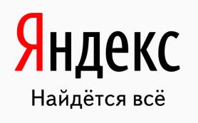 Изменения в правилах блокировки AdBlock Plus привели к искажению результатов поиска Яндекса
