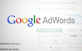 Google выпустил Редактор AdWords 11.1