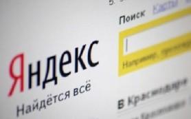 Яндекс выпустил встраиваемый виджет Яндекс.Переводчика для сайтов