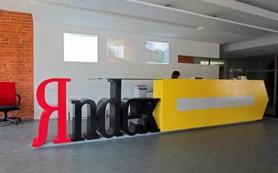 Яндекс перезапустил сервис Яндекс.Афиша