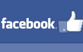 Facebook начинает использовать ключи OpenPGP