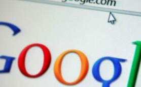 Google выпустил новые инструменты для контроля конфиденциальности и безопасности данных пользователей
