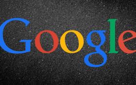 Google: вебмастера не должны просить о ссылках