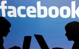 Facebook тестирует функцию отложенного просмотра видео