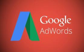 Google AdWords запустил переадресацию звонков на местные номера в Великобритании