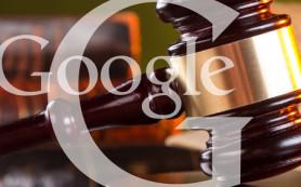 Google ужесточил борьбу с «патентными троллями»