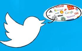Twitter запустил таргетинг на аудиторию популярных событий