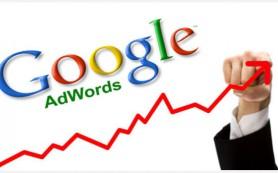 Google AdWords добавил инструменты гибкого назначения ставок